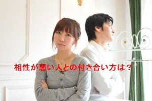 nakayoku03