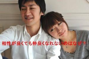 nakayoku05