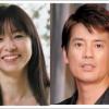 唐沢寿明さんと山口智子さんの相性鑑定をしてみた